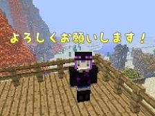 紫衣ちゃん.jpg